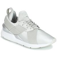 Sapatos Mulher Sapatilhas Puma WN MUSE SATIN II.GRAY Cinza