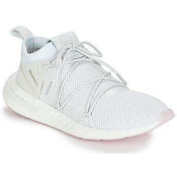 Sapatos Mulher Sapatilhas adidas Originals ARKYN KNIT W Branco