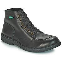 Sapatos Homem Botas baixas Kickers KICKSTONER Preto