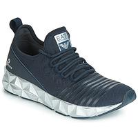 Sapatos Homem Sapatilhas Emporio Armani EA7 ULTIMATE C2 SLIP ON U Azul