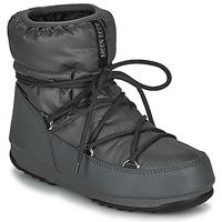 Sapatos Mulher Botas de neve Moon Boot MOON BOOT LOW NYLON WP 2 Cinza