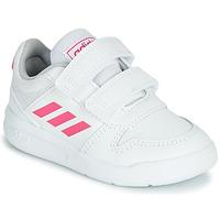 Sapatos Rapariga Sapatilhas adidas Performance VECTOR I Branco / Rosa