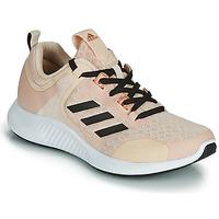Sapatos Mulher Sapatilhas adidas Performance EDGEBOUNCE 1.5 W Bege / Preto
