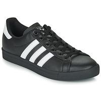 Sapatos Criança Sapatilhas adidas Originals COAST STAR J Preto / Branco