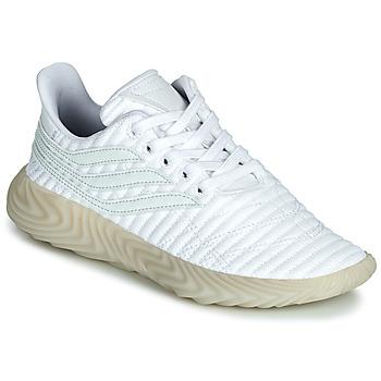 Sapatos Rapaz Sapatilhas adidas Originals SOBAKOV J Branco