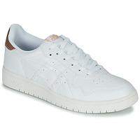 Sapatos Sapatilhas Asics JAPAN S Branco
