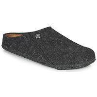 Sapatos Homem Tamancos Birkenstock ZERMATT STANDARD Cinza