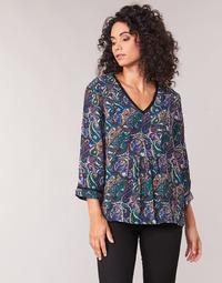 Textil Mulher Tops / Blusas Vero Moda VMBECKY Multicolor