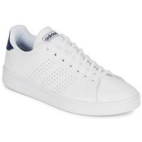 Sapatos Homem Sapatilhas adidas Originals ADV HO WHT BL Branco