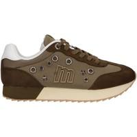 Sapatos Mulher Multi-desportos MTNG 69491 Verde