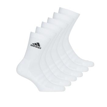 Acessórios Meias de desporto adidas Performance CUSH CRW 6PP Branco