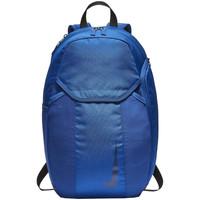 Malas Mochila Nike Academy Backpack BA5508-438