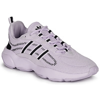 Sapatos Mulher Sapatilhas adidas Originals HAIWEE W Malva