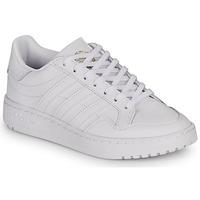Sapatos Criança Sapatilhas adidas Originals Novice J Branco