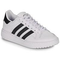 Sapatos Criança Sapatilhas adidas Originals Novice J Branco / Preto