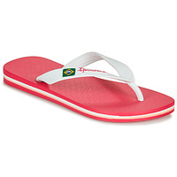 Sapatos Rapariga Chinelos Ipanema CLAS BRASIL II Rosa / Branco