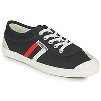Sapatos Sapatilhas Kawasaki RETRO Preto / Branco