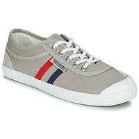 Sapatos Sapatilhas Kawasaki RETRO Bege