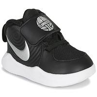 Sapatos Rapaz Multi-desportos Nike TEAM HUSTLE D 9 TD Preto / Prata