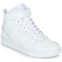 Sapatos Criança Sapatilhas de cano-alto Nike COURT BOROUGH MID 2 GS Branco