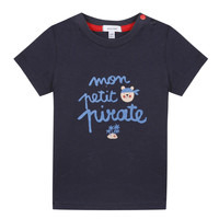Textil Rapaz T-Shirt mangas curtas Absorba NADINE Marinho
