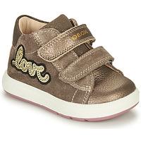 Sapatos Rapariga Botas baixas Geox BIGLIA Castanho