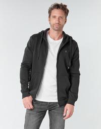 Textil Homem Sweats G-Star Raw PREMIUM CORE HDD ZIP SW LS Preto