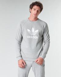 Textil Homem Sweats adidas Originals TREFOIL CREW Cinza