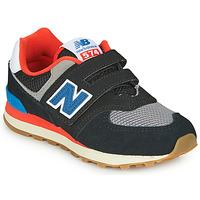 Sapatos Criança Sapatilhas New Balance YV574SOV Preto