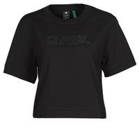 Textil Mulher T-Shirt mangas curtas G-Star Raw BOXY FIT RAW EMBROIDERY TEE Preto