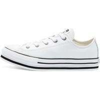 Sapatos Rapaz Sapatilhas Converse - Ct as eva lift ox bianco 669709C BIANCO