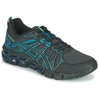 Sapatos Homem Sapatilhas Asics VENTURE 7 180 Preto / Azul