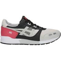 Sapatos Homem Sapatilhas Asics 1191A023 Vermelho