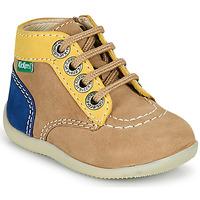 Sapatos Rapaz Botas baixas Kickers BONZIP-2 Bege / Amarelo / Marinho