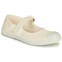 Sapatos Mulher Sapatilhas Victoria PUNTERA MERCEDES Branco