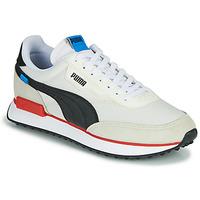 Sapatos Homem Sapatilhas Puma FUTURE RIDER PLAY ON Branco