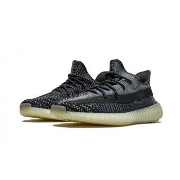 Sapatos Sapatilhas adidas Originals Yeezy Boost 350 V2 Carbon Carbon/Carbon-Carbon