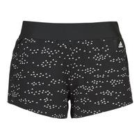 Textil Mulher Shorts / Bermudas adidas Performance W WIN Short Preto