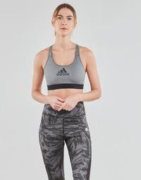 Textil Mulher Tops e soutiens de desporto adidas Performance DRST ASK BRA Cinza