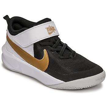 Sapatos Criança Multi-desportos Nike NIKE TEAM HUSTLE D 10 Branco / Preto / Ouro