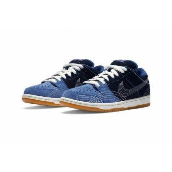 Sapatos Sapatilhas Nike SB Dunk Low  Sashiko Mystic Navy/Mystic Navy-Gum Light Brown-Sail