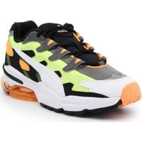 Sapatos Homem Sapatilhas Puma Cell Alien OG 369801-07 Multicolor