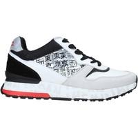 Sapatos Homem Sapatilhas Lotto 215078 Branco
