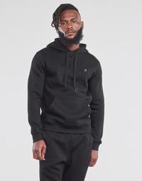 Textil Homem Sweats G-Star Raw PREMIUM BASIC HOODED SWEATE Preto