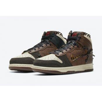 Sapatos Sapatilhas de cano-alto Nike Dunk High x Bodega Legend Fauna Brown Fauna Brown/Rustic-Velvet Brown-Multi-Color
