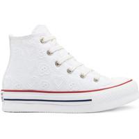 Sapatos Criança Sapatilhas de cano-alto Converse 671104C Branco