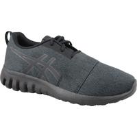 Sapatos Criança Sapatilhas Asics Asics Gel-Quantifier GS Noir