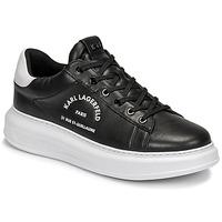 Sapatos Homem Sapatilhas Karl Lagerfeld KAPRI MENS MAISON KARL LACE Preto