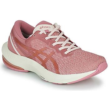 Sapatos Mulher Sapatilhas de corrida Asics GEL-PULSE 13 Rosa / Ouro