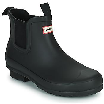 Sapatos Criança Botas de borracha Hunter ORIGINAL KIDS CHELSEA Preto